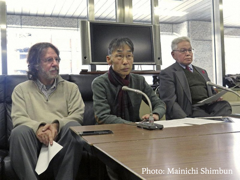 Mainichi Shimbun Reporting on Press Conference at the Citizens' Alliance